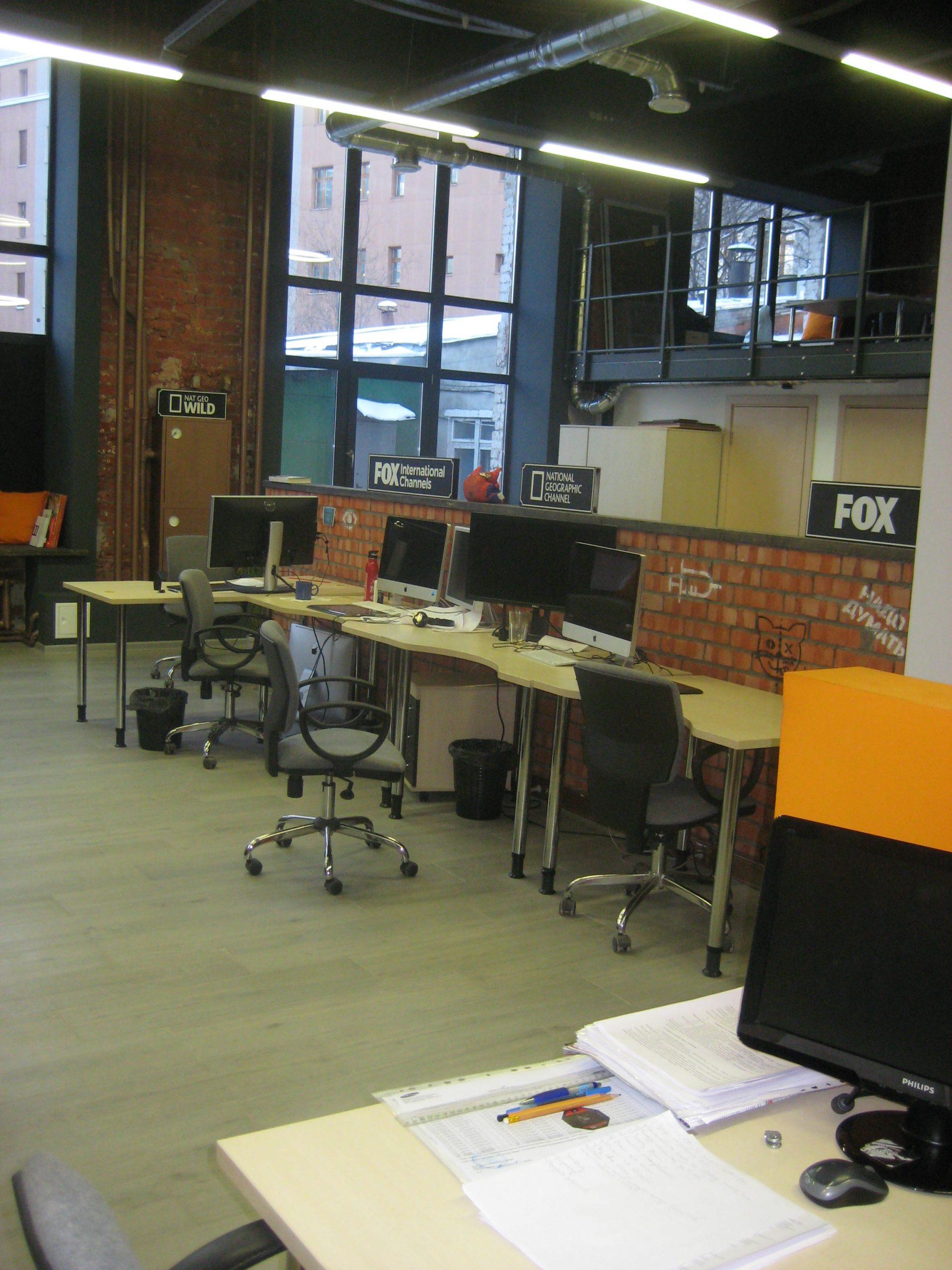 Ремонт офисов в стиле лофт