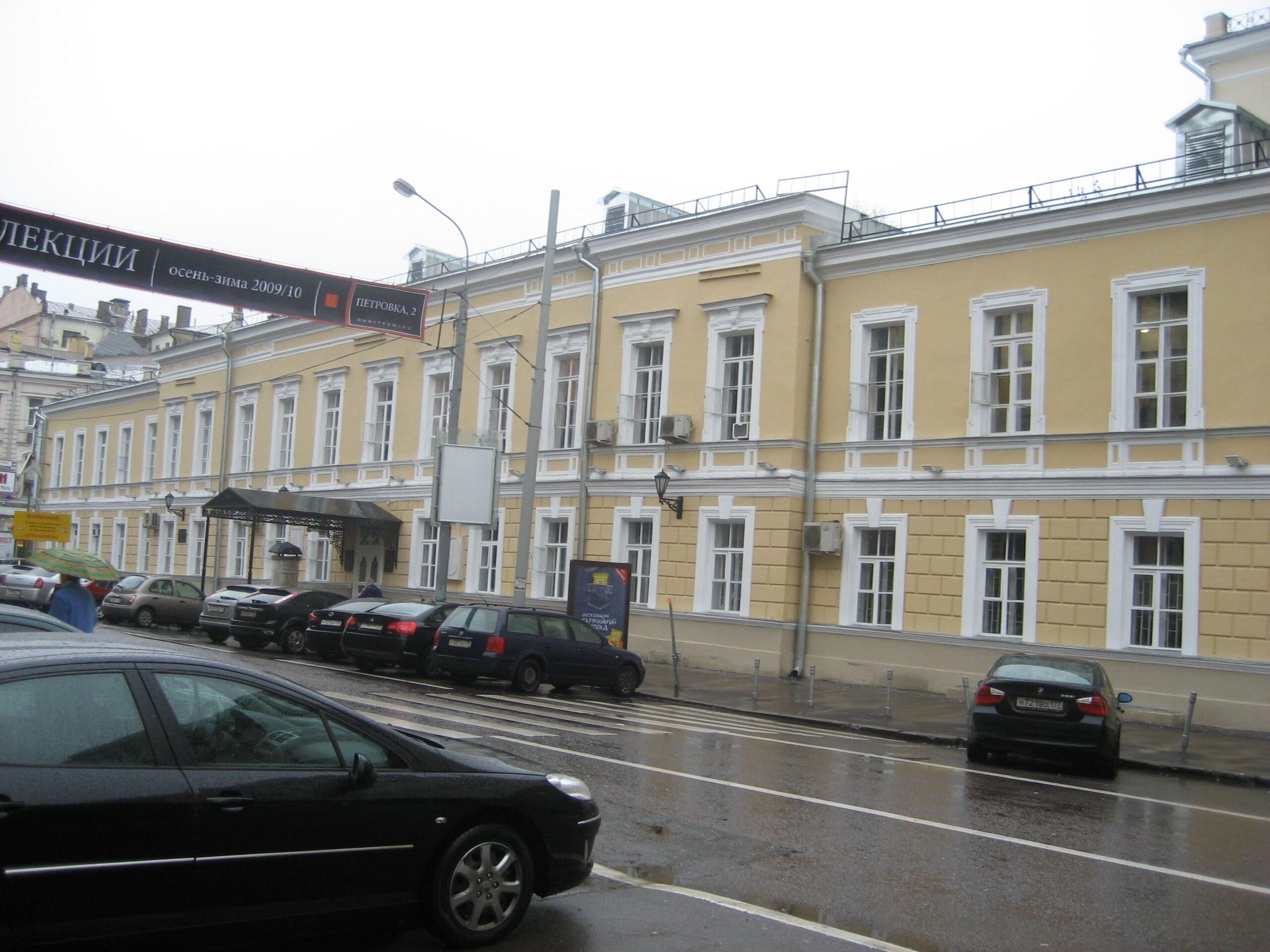Ремонт фасада Щепкинского училища
